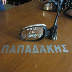 ford ka 2008 kathreptis aristeros ilektrikos aspros 300x300 Ford Ka 2008 2016 καθρέπτης αριστερός ηλεκτρικός άσπρος