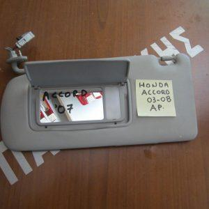 honda-accord-2003-2008-alexilio-aristero