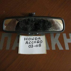 honda-accord-2003-2008-kathreptis-esoterikos