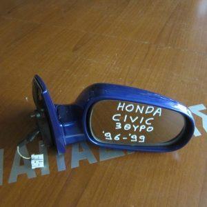 honda civic 1996 1999 1999 2000 3thiro kathreptis dexios ilektrikos ble 300x300 Honda Civic 1996 2000 3θυρο καθρέπτης δεξιός ηλεκτρικός μπλέ