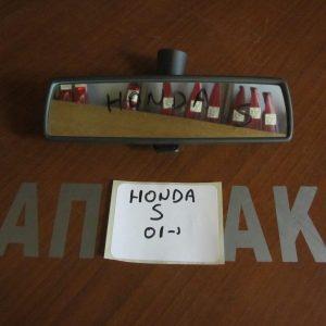 honda s2000 2001 kathreptis esoterikos 300x300 Honda S2000 2000 2009 καθρέπτης εσωτερικός