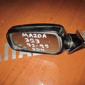 mazda 323 1992 1995 sdn kathreptis aristeros ilektrikos avafos 300x300 Mazda 323 1992 1995 SDN καθρέπτης αριστερός ηλεκτρικός άβαφος