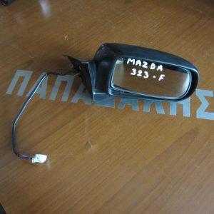 Mazda 323 F 1995-1997 5θυρο καθρέπτης δεξιός ηλεκτρικός άβαφος