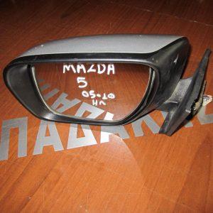 mazda-5-2005-2010-kathreptis-aristeros-ilektrikos-asimi