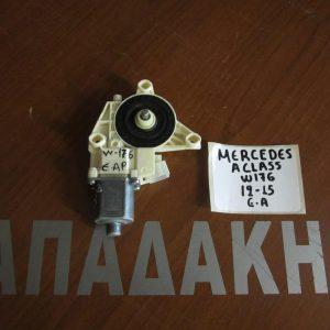 mercedes a class w176 2012 2015 moter grilon parathirou empros aristero 300x300 Mercedes A Class W176 2012 2015 μοτέρ γρύλων παραθύρου εμπρός αριστερό