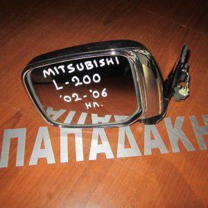 mitsubishi l200 2002 2006 kathreptis aristeros ilektrikos nikel 300x300 Mitsubishi L200 1999 2006 καθρέπτης αριστερός ηλεκτρικός νίκελ
