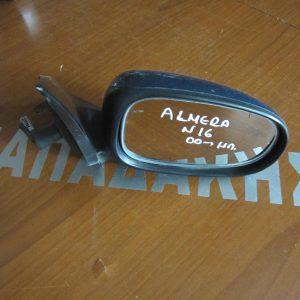 Nissan Almera N16 2000-2006 καθρέπτης δεξιός ηλεκτρικός μπλέ