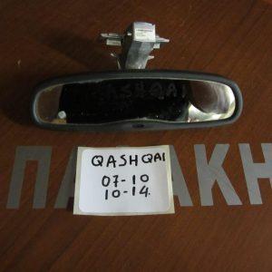 Nissan Qashqai 2007-2010 (2010-2014) καθρέπτης εσωτερικός