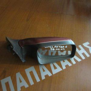 opel astra g 1998 2004 kathreptis dexios ilektrikos bornto 300x300 Opel Astra G 1998 2004 καθρέπτης δεξιός ηλεκτρικός μπορντώ