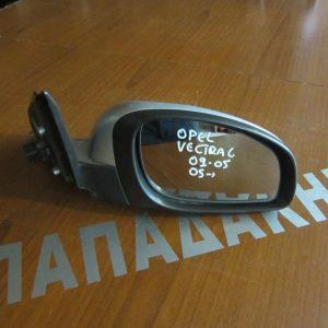 Opel Vectra C 2002-2005 (2005-) καθρέπτης δεξιός ηλεκτρικός ασημί