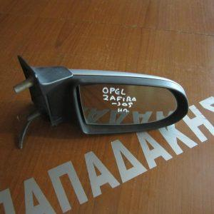 opel zafira a 2005 kathreptis dexios ilektrikos asimi 2 300x300 Opel Zafira A 1999 2005 καθρέπτης δεξιός ηλεκτρικός ασημί
