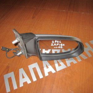 Opel Zafira A -2005 καθρέπτης δεξιός ηλεκτρικός ασημί
