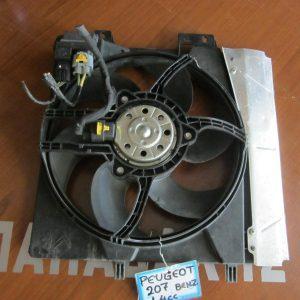 peugeot 207 2006 2010 ventilater psigiou nerou 1 4cc venzina 300x300 Peugeot 207 2006 2010 βεντιλατέρ ψυγείου νερού (1.4cc ΒΕΝΖΙΝΑ)