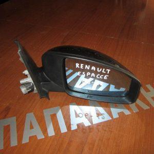 renault espace 2006 2012 kathreptis dexios ilektrikos molivi 300x300 Renault Espace 2003 2010 καθρέπτης δεξιός ηλεκτρικός μολυβί