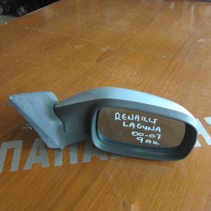 Renault Laguna 2000-2007 καθρέπτης δεξιός ηλεκτρικός 9 ακίδων ασημί