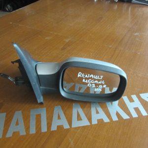Renault Megane 2002-2008 καθρέπτης δεξιός ηλεκτρικός ασημί