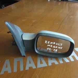 Renault Megane 2002-2008 καθρέπτης δεξιός ηλεκτρικός ασημογαλάζιο