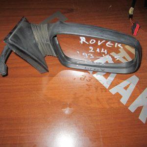 rover 214 1993 1995 kathreptis dexios michanikos avafos 300x300 Rover 214 1990 1995 καθρέπτης δεξιός μηχανικός άβαφος