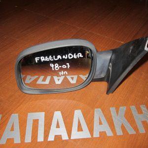 Rover Freelander 1998-2007 καθρέπτης αριστερός ηλεκτρικός άβαφος