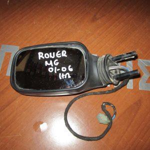 rover mg 2001 2006 kathreptis aristeros ilektrikos mavros 300x300 Rover MG 2001 2006 καθρέπτης αριστερός ηλεκτρικός μαύρος