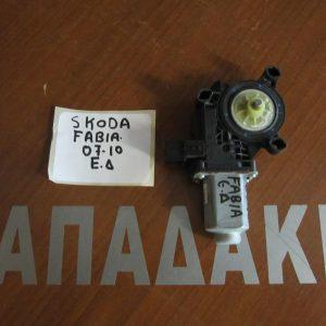 Skoda Fabia 2007-2010 μοτέρ γρύλων παραθύρου εμπρός δεξιό