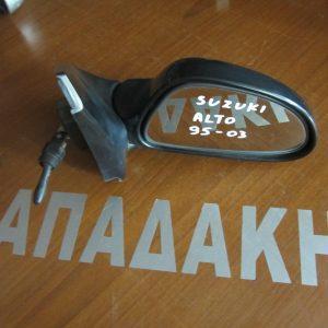 Suzuki Alto 1995-2003 καθρέπτης δεξιός μηχανικός άβαφος