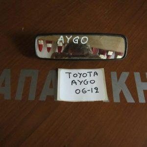 Toyota Aygo 2006-2012 καθρέπτης εσωτερικός