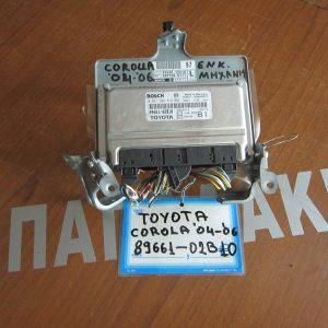 Toyota Corolla 2004-2006 εγκέφαλος μηχανής BOSCH (ΚΩΔ: 89661-02 B10)