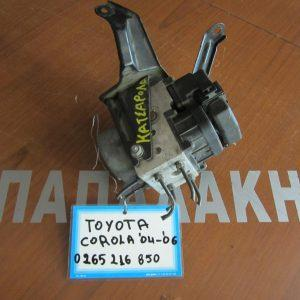 Toyota Corolla 2004-2006 μονάδα ABS BOSCH (ΚΩΔ: 0 265 216 850)
