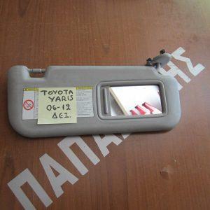 toyota yaris 2006 2012 alexilio dexi 2 300x300 Toyota Yaris 2006 2011 αλεξήλιο δεξί
