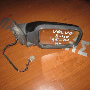 Volvo S40/V40 1995-2004 καθρέπτης δεξιός ηλεκτρικός μαύρος