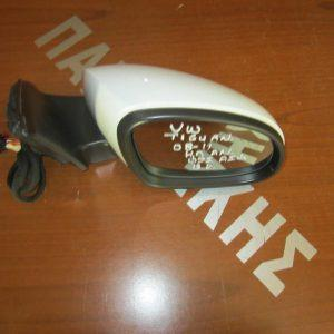 VW Tiguan 2008-2011 καθρέπτης δεξιός ηλεκτρικός-ανακλινόμενος-13 καλώδια-φως ασφαλείας-λευκός