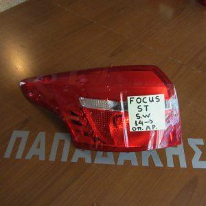 Ford C Max 2010 2014 φαναρι πισω αριστερο 300x300 FORD FOCUS ST 2014 2017 SW φαναρι πισω αριστερο