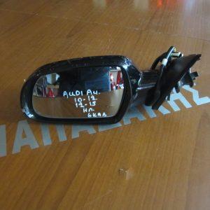 Audi A4 2010-2015 καθρεπτης αριστερος ηλεκτρικος μαυρος
