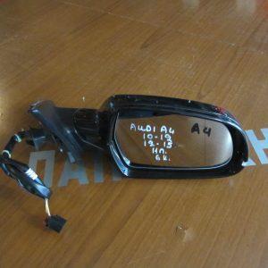 audi a4 2010 2015 kathreptis dexis ilektrikos mavros 300x300 Audi A4 2010 2015 καθρεπτις δεξις ηλεκτρικος μαυρος