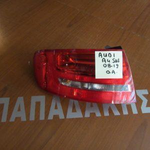 audi a4 station wagon 2008 2012 fanari piso aristero 300x300 Audi A4 Station Wagon 2008 2012 φαναρι πισω αριστερο