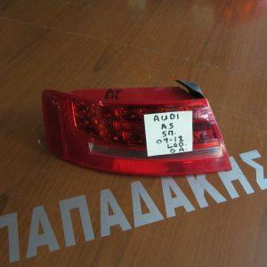 Audi A5  5θυρο 2009-2012 φαναρι πισω αριστερο Led
