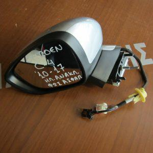 Citroen C4,DS4 2010-2017 καθρεπτης αριςτερος ηλεκτρικος και ηλεκτρικα ανακλινωμενος φοσ ασφαλιασ