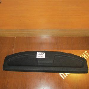 Εταζερα Toyota Yaris 2006-2011