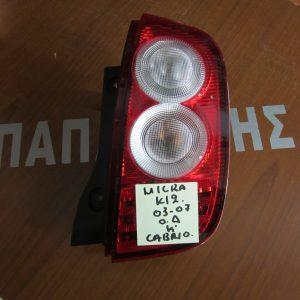 Φαναρι πισω δεξι Nissan Micra cabrio K12 2005-2007