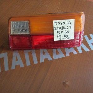 fanari piso dexio toyota starlet kp60 1978 1984 300x300 Φαναρι πισω δεξιο Toyota Starlet KP60 1978 1984