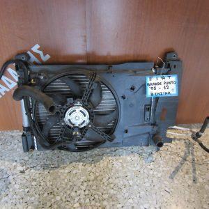Fiat Grande Punto 2005-2012 σετ ψυγεια βενζινα(ψυγειο νερου-ψυγειο A/C-βεντιλατερ)
