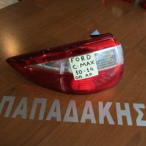 ford c max 2010 2014 fanari piso aristero 2 300x300 Ford C Max 2010 2014 φαναρι πισω αριστερο