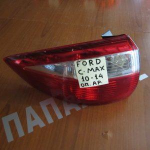 ford c max 2010 2014 fanari piso aristero 300x300 Ford C Max 2010 2014 φαναρι πισω αριστερο