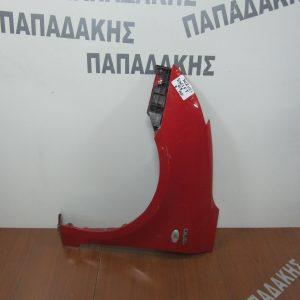 Φτερο εμπρος αριστερο Suzuki Swift 2005-2011 κοκκινο