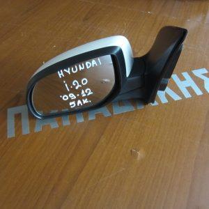 hyundai i20 2008 2012 kathreptis aristeros ilektrikos aspros 300x300 Hyundai I20 2008 2012 καθρεπτης αριστερος ηλεκτρικος ασπρος