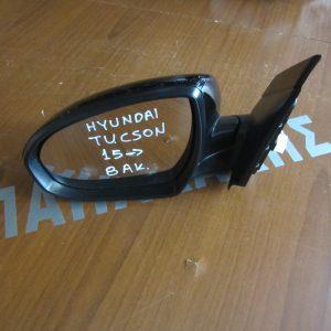 Hyundai Tucson 2015-2017 καθρεπτης αριστερος ηλεκτρικος και ηλεκτρικα ανακλινομενος μαυρος