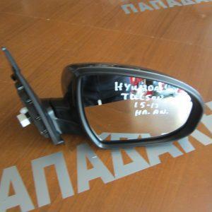 Hyundai Tucson 2015-2017 καθρεπτης δεξιος ηλεκτρικος και ηλεκτρικα ανακλινωμενος μολυβι