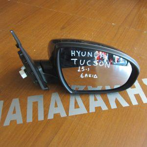 hyundai tucson 2015 2017 kathreptis dexios ilektrikos molivi 1 300x300 Hyundai Tucson 2015 2017 καθρεπτης δεξιος ηλεκτρικος μολυβι