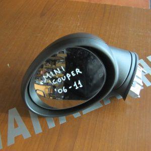 Καθρεπτης αριστερος Mini Cooper 2006-2013 ηλεκτρικος  3 ακιδες